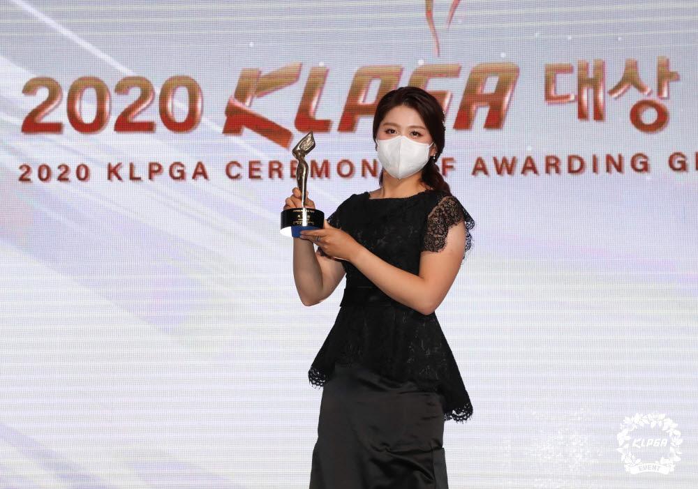 2020 KLPGA 대상 주인공 최혜진. 사진=KLPGA