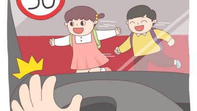 """""""앞으로 내 자동차보험료 할인·할증 내역 직접 확인한다"""""""