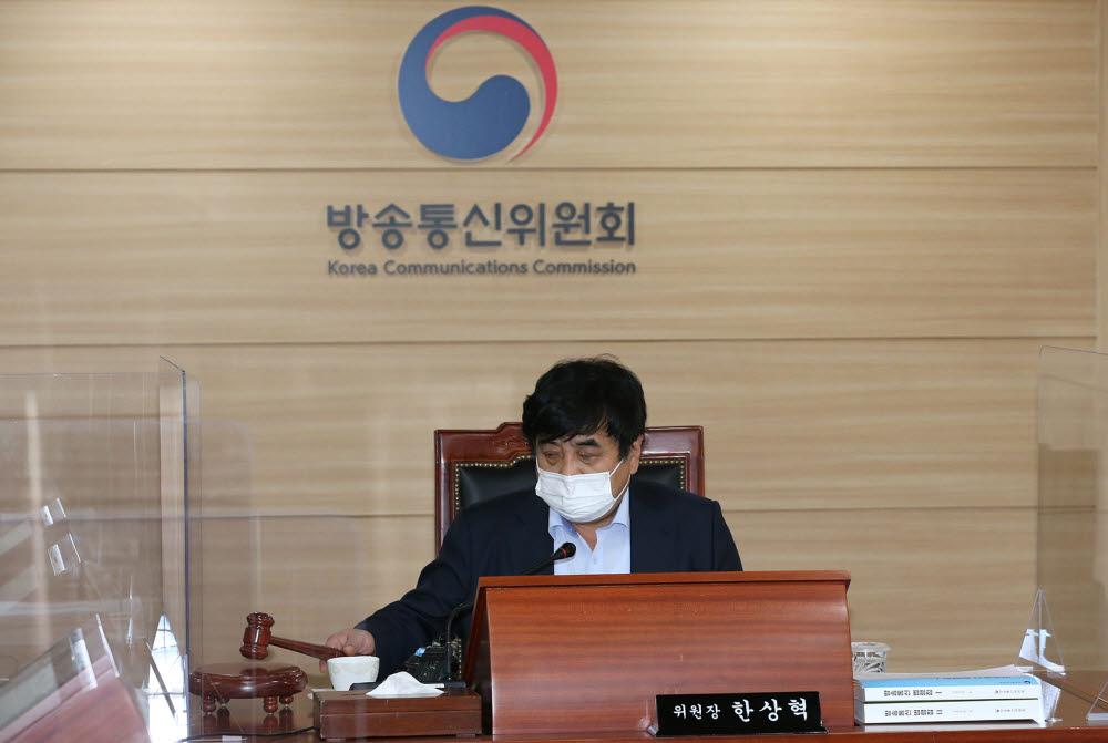 한상혁 방송통신위원회 위원장