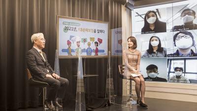 "KB손보, '2021년 상반기 경영전략회의' 개최…""디지털 기반 신성장동력 선점할 것"""