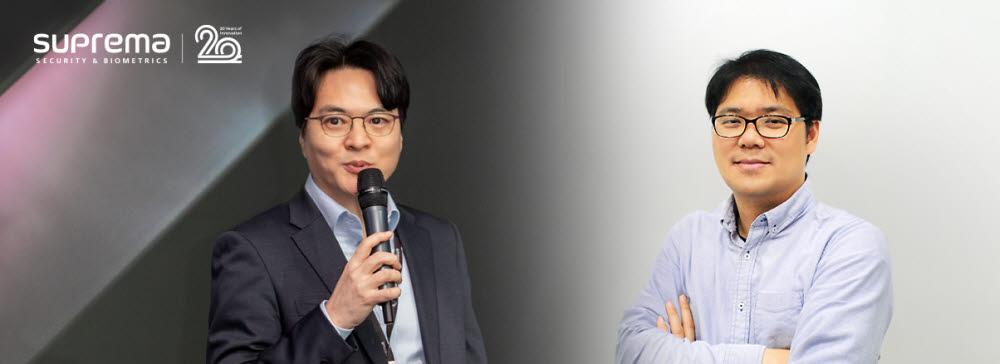 김한철 슈프리마 신임 사업총괄 부사장(왼쪽)과 최성빈 신임 개발총괄 전무.