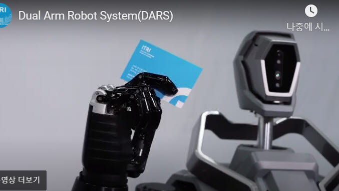 AI 지능형 로봇 다스(DARS)