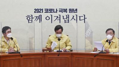 """민주 '코로나 이익공유제' 정책화 시작…야당 """"사실상 강요인 증세"""""""