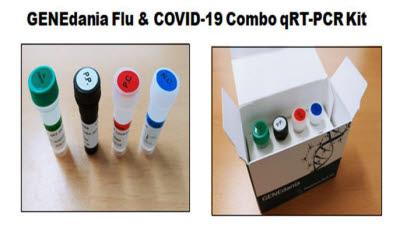 프로테옴텍, 코로나19·독감 동시 분자진단키트 수출허가 획득