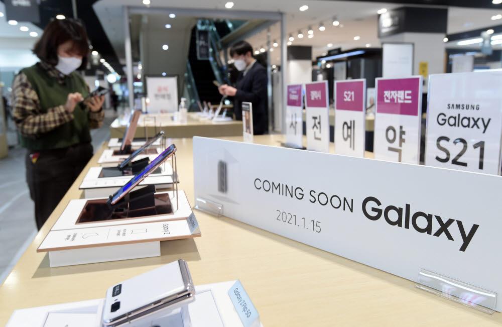 삼성전자, 갤럭시 S21 공개
