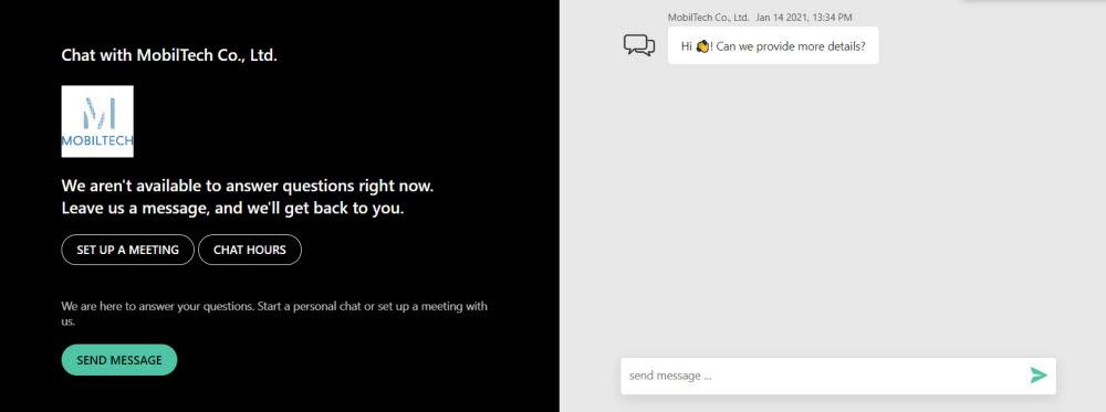 개별 스타트업의 온라인 전시관안에는 이들과 실시간 채팅 상담을 나눌수 있는 코너가 마련돼 있다. <홈페이지 캡쳐>