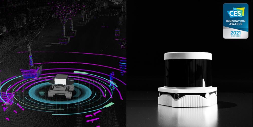 CES 2021 혁신상을 받은 모빌테크의 LC-로컬라이저 사진=네이버