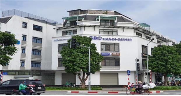 하노이 경기비즈니스 센터 전경
