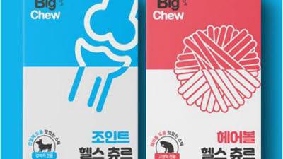 펫박스, 반려동물을 위한 기능성 간식 '빅츄 츄르' 2종 출시