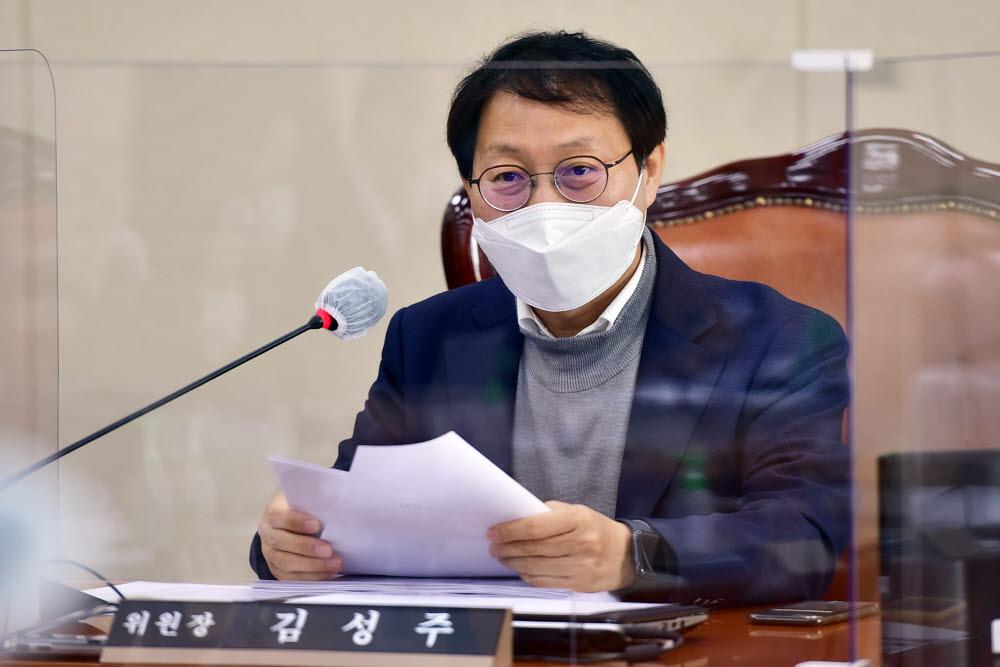 김성주 의원