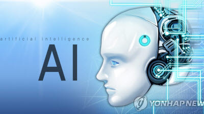 """기업 """"20년후 AI가 직무·인력 50% 대체""""...현재 3.6%만 기술활용"""