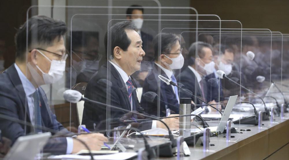 현안조정회의 주재하는 정세균 총리