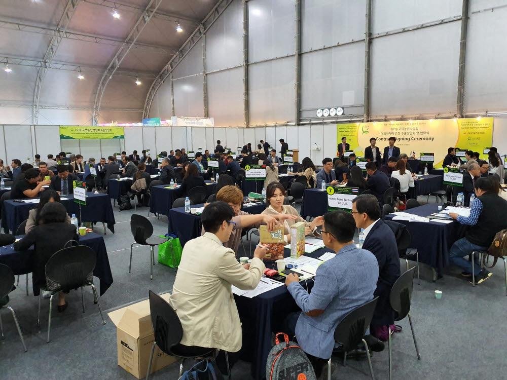 전남도 국제농업박람회 1대1 맞춤형 수출컨설팅 행사 사진.