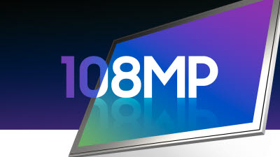 삼성전자, 1억800만 화소 이미지센서 '아이소셀 HM3' 출시…갤럭시S21에 탑재