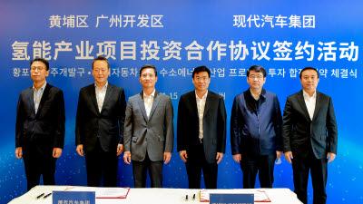 {htmlspecialchars(현대차그룹, 中 광저우에 '수소연료전지시스템' 생산·판매법인 설립)}