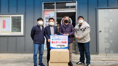 {htmlspecialchars(전북대 창업교육센터·LINC+ 사업단, 전주 연탄은행 마스크 기부)}