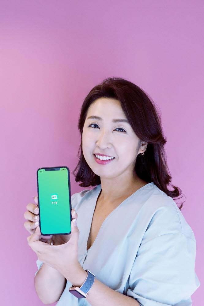 김연정 트리플 대표. 사진=트리플