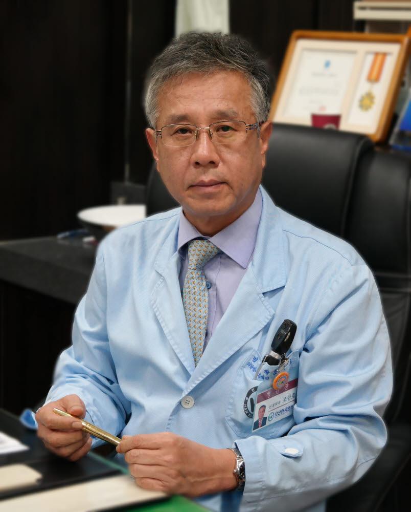 조한호 오산한국병원장