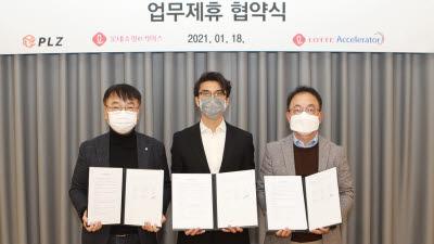 롯데온, 스타트업 손잡고 차별화 배송 서비스 개발