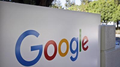 구글, '백신 허위정보 대응 기금' 300만달러 지원···20일 한국 설명회