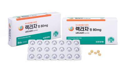 유한양행 폐암 치료제 '렉라자정' 허가…국산 31호 신약