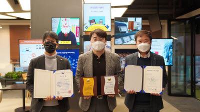 CJ올리브네트웍스 'SW 창의캠프', 교육부 장관상 수상