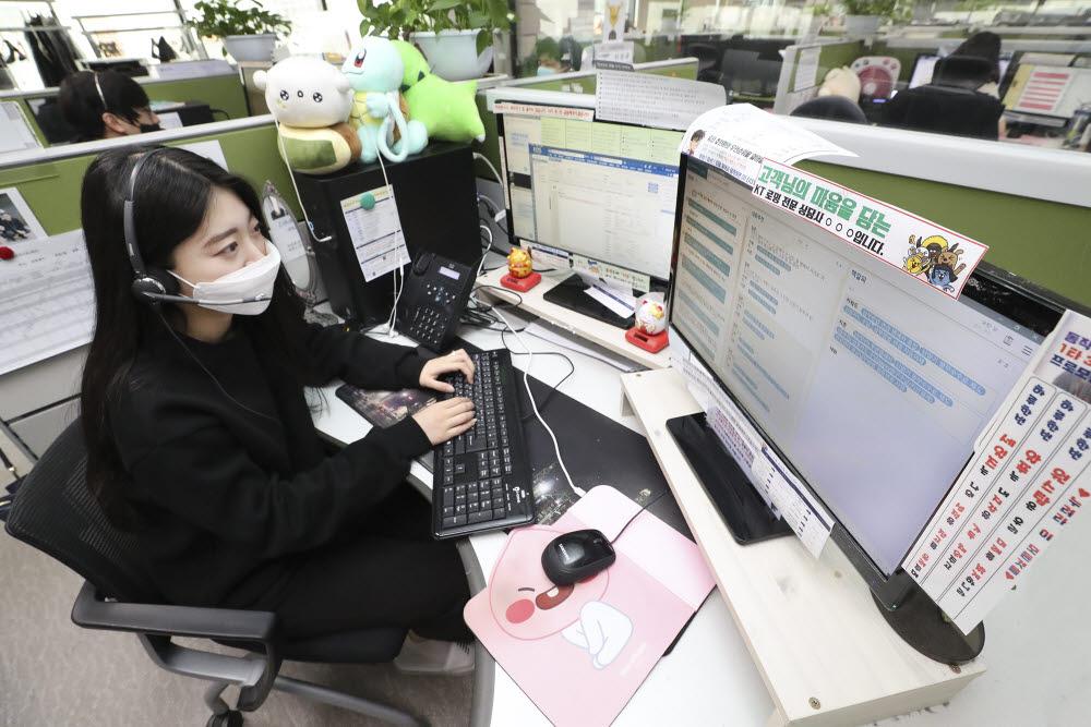 KT 상담사가 AI상담 어시스트를 이용하고 있다.