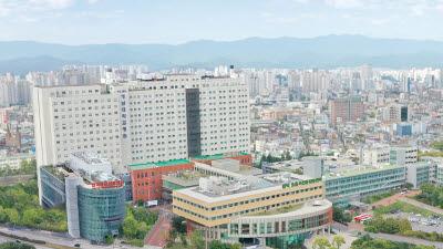영남대병원, KISA 정보보호 관리체계 인증 획득