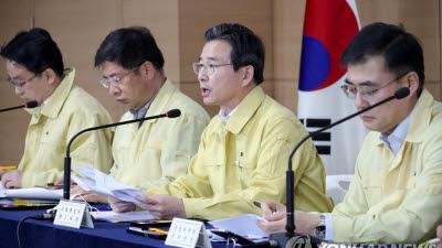 """기재차관 """"최근 장단기 금리차 확대 특징적…변동성 유의"""""""