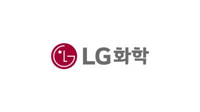 LG화학, 글로벌 혁신 콘테스트 개최