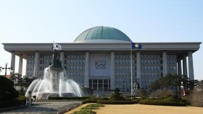 여야 '2월 임시국회' 1일부터 개회…4~8일 대정부질문