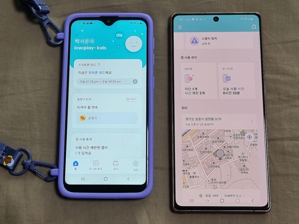U+카카오리틀프렌즈폰4(왼쪽)와 보호자용 앱 화면