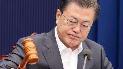 문 대통령, 국무회의서 중대재해법, '김영란법 시행령 개정안' 처리