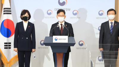 다음달 14일까지 김영란법 대상 농축수산물 선물가액 20만원으로 상향