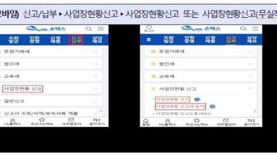 """""""고가주택 1채 공동소유 30% 지분 초과, 월세수입 신고""""…내달 10일까지"""