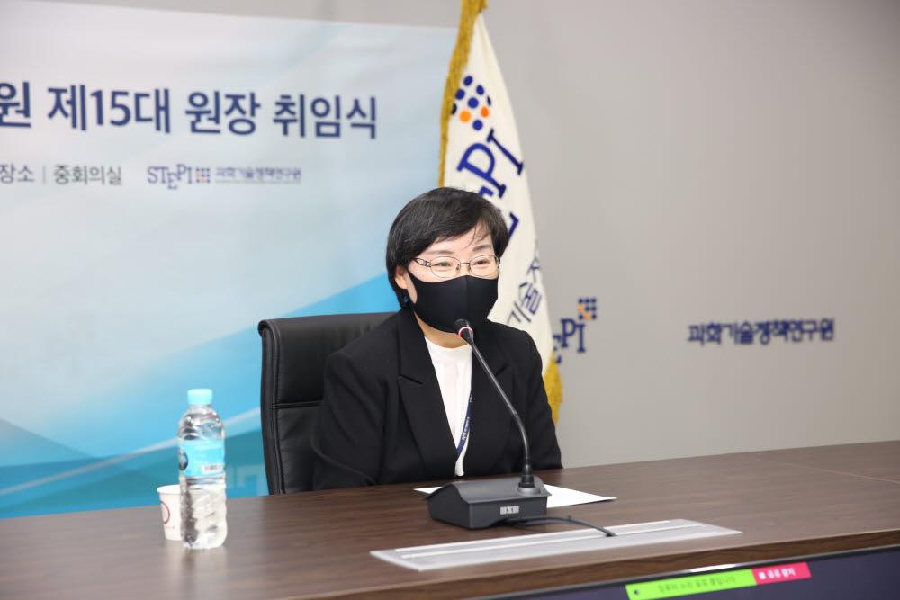 취임사 하는 문미옥 제15대 STEPI 원장