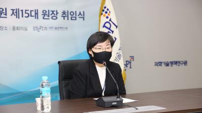 """문미옥 STEPI 신임 원장, """"과학기술혁신이 국가혁신으로 이어지도록"""""""