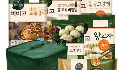 CJ제일제당, 실속챙긴 '집밥' 설 선물세트 '풍성'