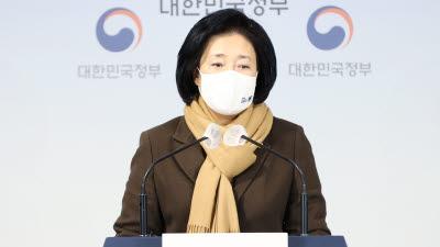 박영선 중기부 장관 사의 표명...출마선언 임박