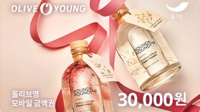 CJ올리브영, 기프트카드 누적 판매액 700억 돌파