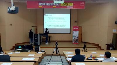 {htmlspecialchars([한국형 뉴딜 선도]전남대 LINC+사업단, 창업지원본부 설립...창업문화 확산)}