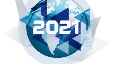 {htmlspecialchars(파이어아이, 2021년 사이버 보안 전망 보고서 발간)}