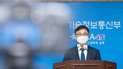 [과기정통부 업무보고] 코로나19 3분진단키트 3월 세계 최초 출시