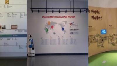 인공지능 큐레이팅 로봇 '큐아이', 국립국악원 등에 확대 배치