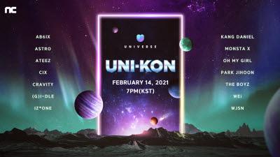 엔씨, 케이팝 엔터 플랫폼 '유니버스' 1월 28일 글로벌 동시 출시