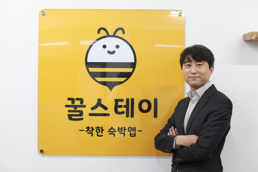 채지웅 파인스테이 대표