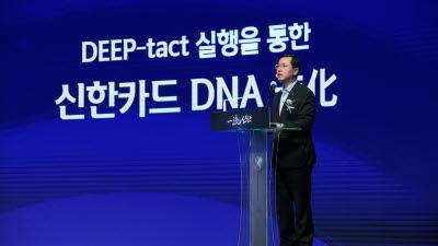 신한카드, '2020년 업적평가대회' 개최
