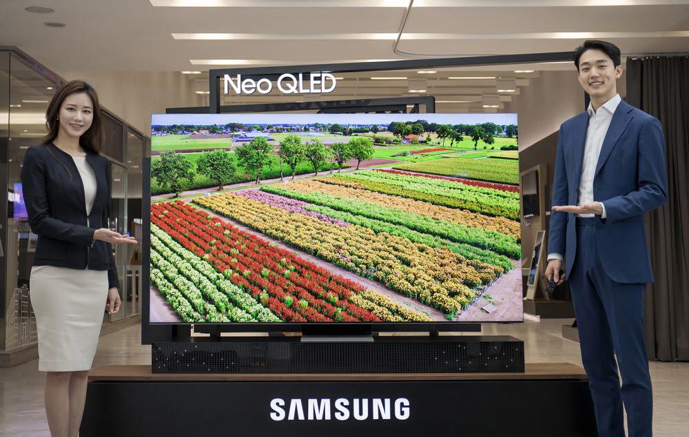 삼성전자 네오 QLED TV