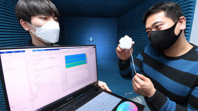 환자 위험상황 감지하는 초소형 레이더 개발