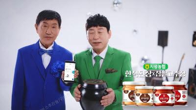 NH농협, 디지털광고제 '앤어워드' 최우수상